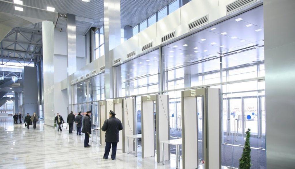 metal detector at airport